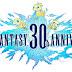 Final Fantasy - Célèbration du 30éme anniversaire avec une boutique éphémère