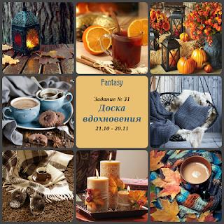 http://mag-fantasy.blogspot.ru/2016/10/31.html