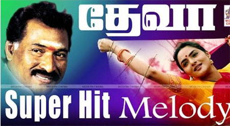 Deva Melody Songs