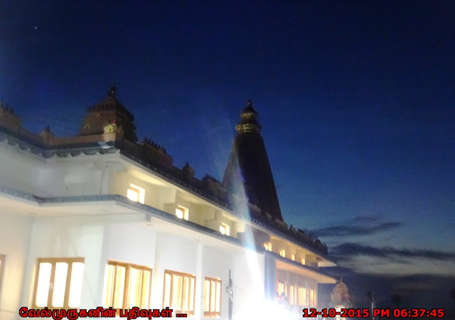Sai Temple in Trichy National Highway