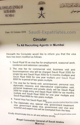 SAUDI EMBASSY FAMILY VISA FEE IN INDIA