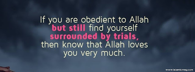 Allah loves you very much