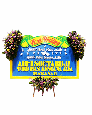Papan Wedding PW-P02