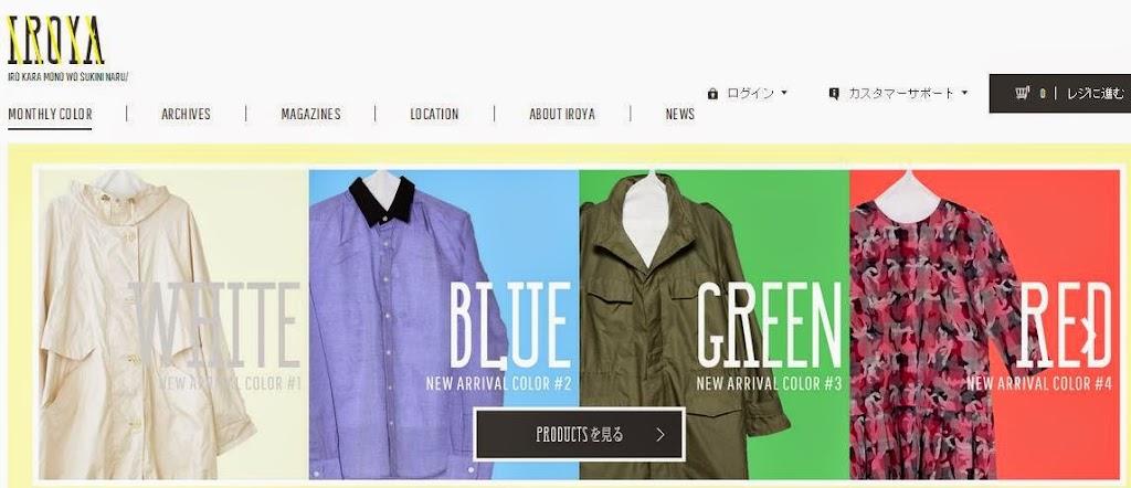 這樣也行!日本電商網站IROYA每月只賣單一顏色服飾|數位時代