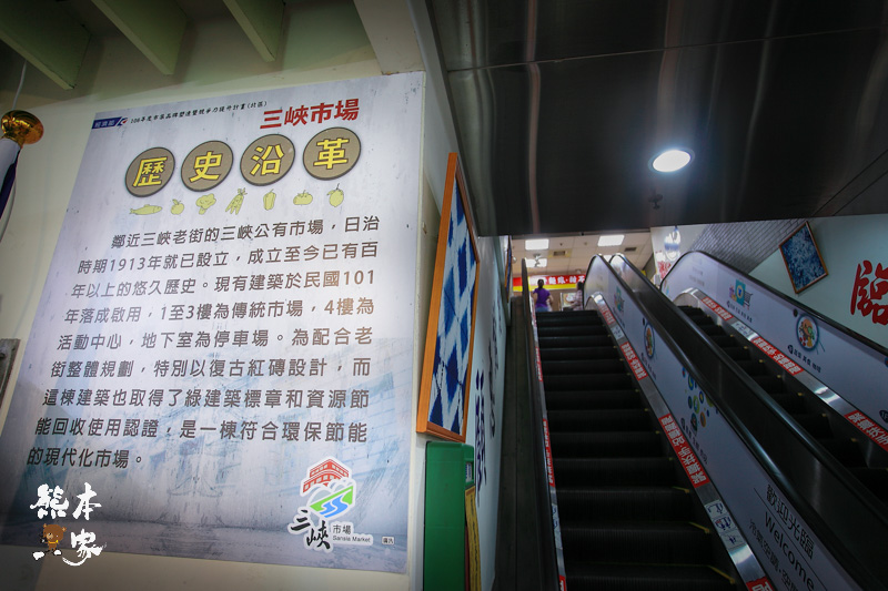 三峽公有零售市場|三峽市場隱藏版美食|三峽民生街市場|百年歷史菜市場