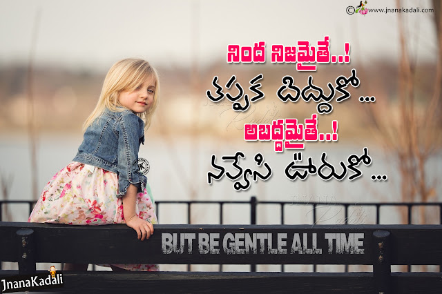 online telugu quotes, trending relationship messages sayings, best words on relationship in telugu