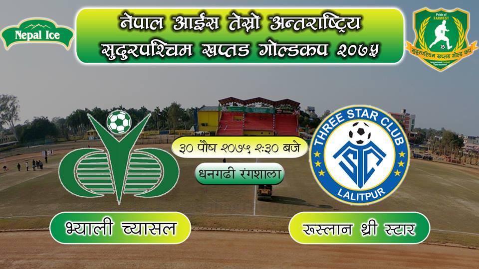 Watch Live   Khaptad Gold Cup 2075   Valley Chyasal Yuwa Club VS Ruslan Three Star Club