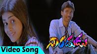 Watch Naradudu kallu Rendu Moosi full video Song Dhanush, Genelia Watch Online Youtube HD Free Download