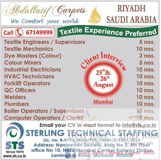 Textile job opportunities for riyadh ksa gulf jobs for malayalees textile job opportunities for riyadh ksa altavistaventures Choice Image