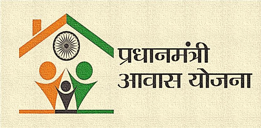 Narendra Modi, PMAY, List, Gramin, Rural, Urban