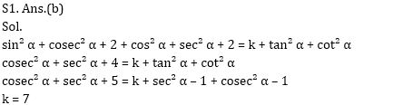 SSC CHSL Quantitative Aptitude Practice Questions : 2nd July_60.1