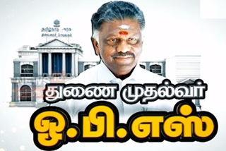 O Panneerselvam takes oath as Deputy Chief Minister of Tamil Nadu
