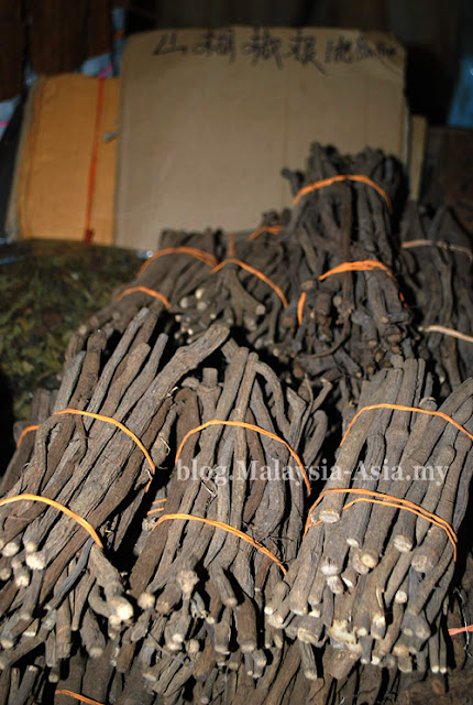 Traditional Herb Roots Sarawak