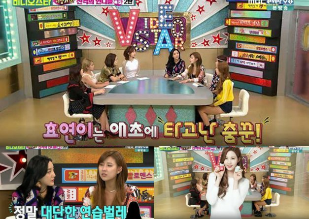 Seohyun_SNSD_Member_yang_tidak_Bisa_Dance_Saat_Traine