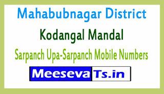 Kodangal Mandal Sarpanch Upa-Sarpanch Mobile Numbers List Mahabubnagar District in Telangana State