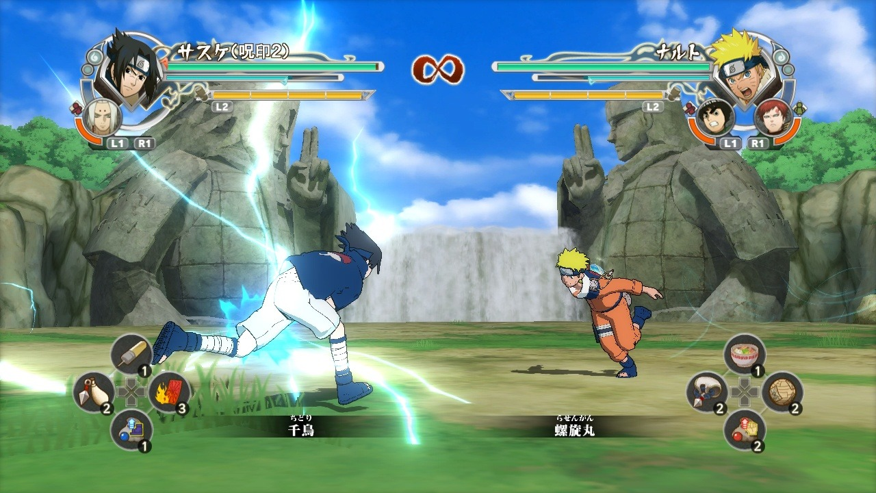 naruto ultimate ninja storm 1 pc download highly compressed