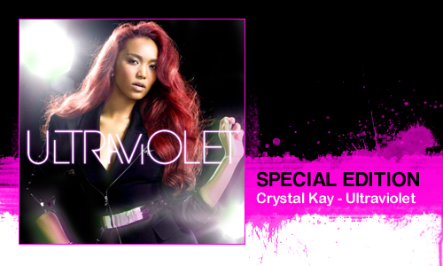 Crystal Kay - Ultraviolet [Random J pop exclusive!!] | Special edition