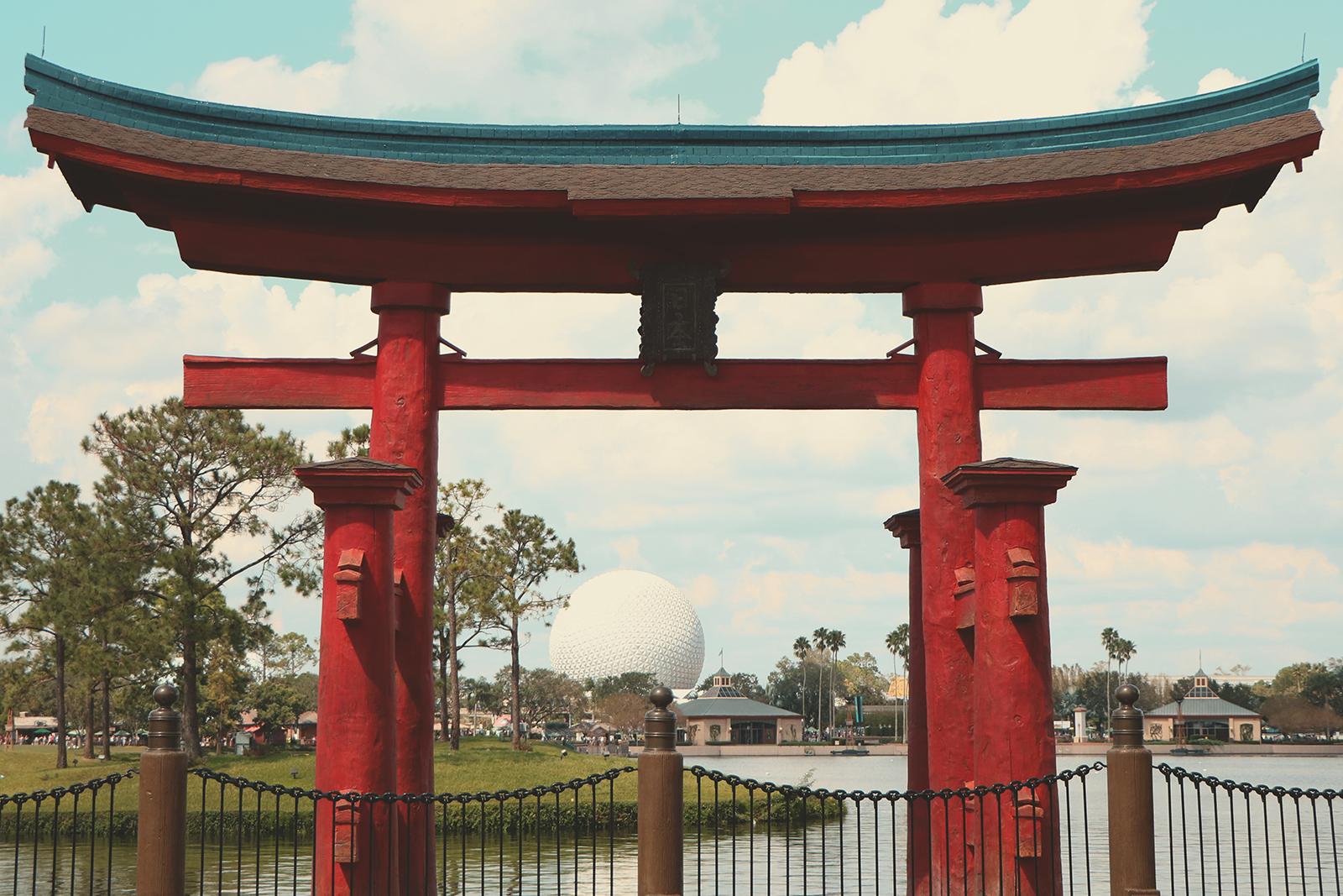 portal japonês no epcot
