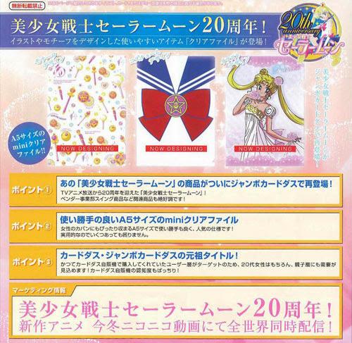 Der Sailor Moon Blog!: Japan: Neue