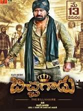 Bichagadu (2016) Telugu DVDScr 700MB