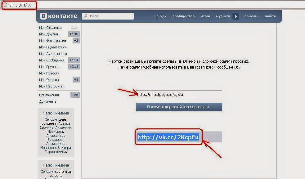 http://www.iozarabotke.ru/2014/06/prodvizheniye-partnorok-s-pomoshyu-video.html
