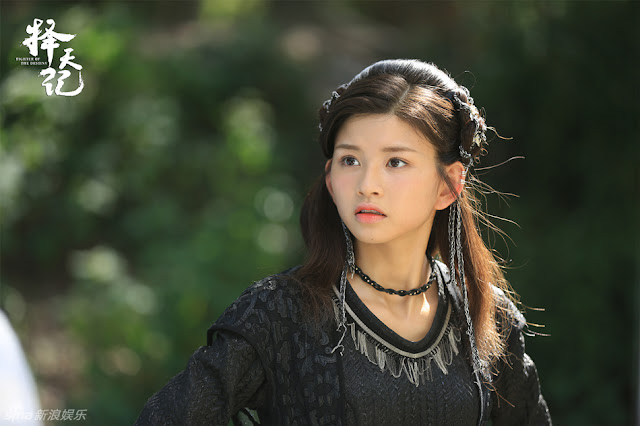 Lin Si Yi Fighter of the Destiny
