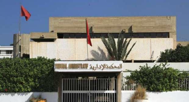الاستئنافية الإدارية بمراكش تؤيد حكم ابتدائية أكادير، و القاضي بعزل رئيسي جماعتين باشتوكة أيت باها