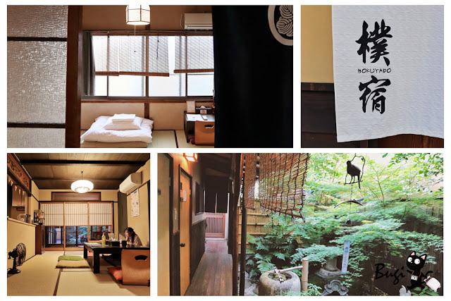 京都旅館|懷舊如家般的京町家「樸宿」 京都車站附近的平價青旅