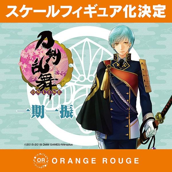 Hitofuri de Touken Ranbu (OrangeRouge)