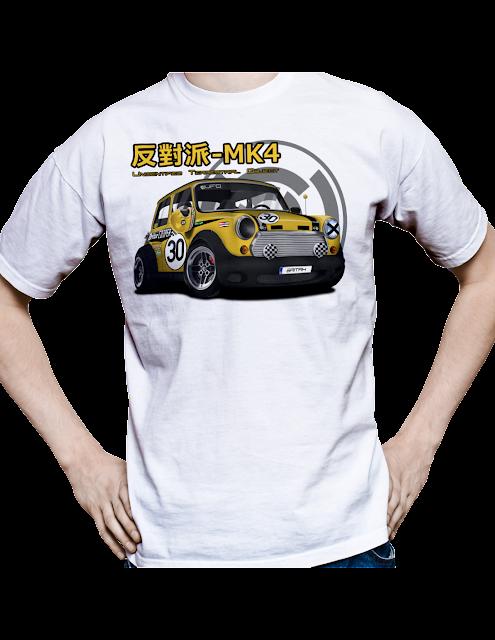 http://shop.uto-mk4.es/es/britax/22-312-britax-uto-shirt.html#/75-color_camiseta-blanco/76-talla_camiseta-xs
