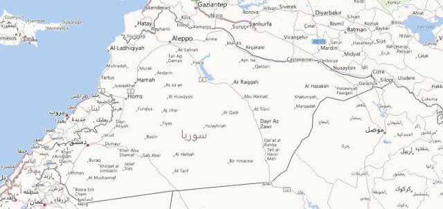 خريطة سوريا Syria Map