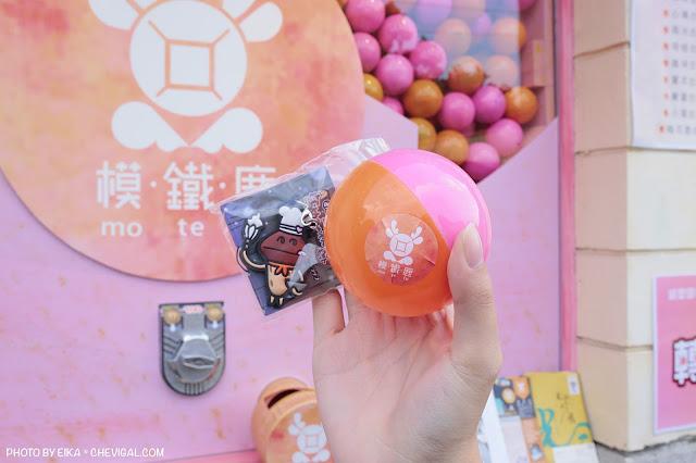 MG 0216 - 全亞洲第一間眷村扭蛋機超粉嫩!顆顆有獎,就是要你回味最純真的童年!