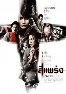 4bia thailand movie