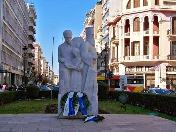 Η Εύξεινος Λέσχη Θεσσαλονίκης τιμά τον Πόντιο παπά και δάσκαλο, και βραβεύει αριστούχους μαθητές