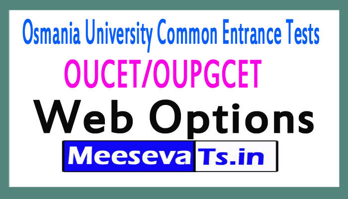 OUCET/OUPGCET Web Options