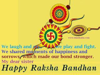 Wish Happy Raksha Bandhan to Your  Brother and Sister