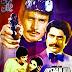 Insaan Aur Shaitan (1978)