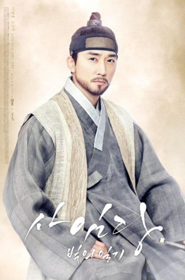 Song Seung Heon in Saimdang