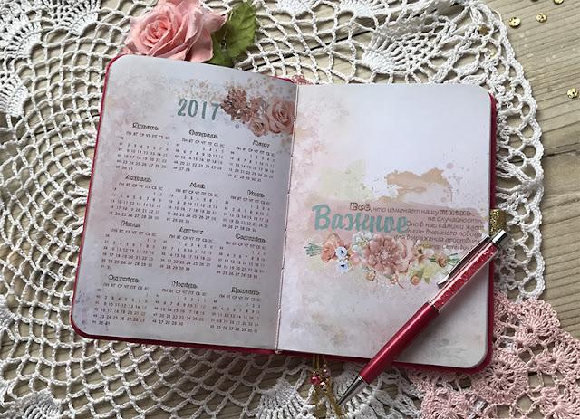 Handmade planner