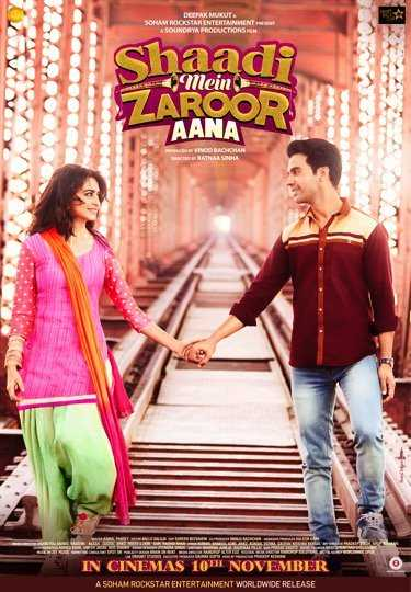 Poster Shaadi Mein Zaroor Aana 2017 300MB Movie Download Free