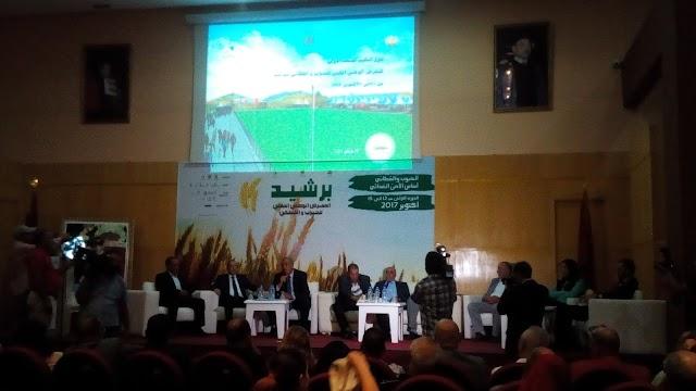 بالفيديو ...  النسخة الأولى للمعرض الوطني المهني للحبوب والقطاني ببرشيد