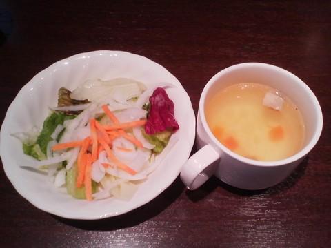 サラダ・スープ いきなりステーキ岐阜茜部店