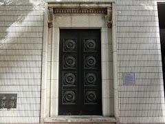 旧中区役所正面玄関の扉