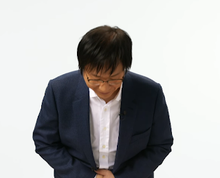 Nintendo Shinya Takahashi senior managing executive officer bowing Metroid Prime 4 announcement