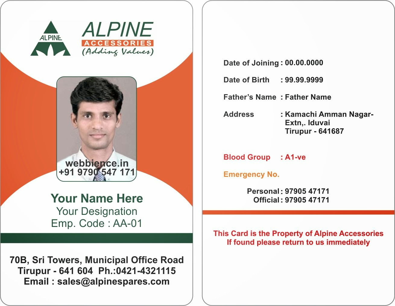 Office Staff Id Card Template Free Download Vector Psd And Stock Image