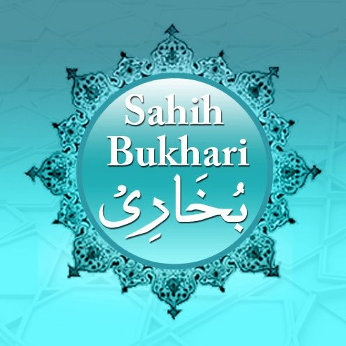 Kitab Jawahirul Bukhari Pdf