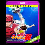 Captain Tsubasa (S01E22) WEB-DL 1080p Latino