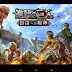 Game Shingeki No Kyojin / Attack On Titan Apk Android