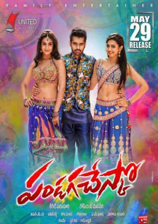 Businessman 2 2017 Hindi Dubbed Movie Download HDRip 720p Dual Audio In Hindi English Hindi Tamil