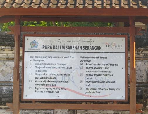 Pura Sakenan Bali, Sakenan Temple Denpasar Bali, Pura Sakenan Serangan Island, Pura Dalem Sakenan Serangan Denpasar Selatan